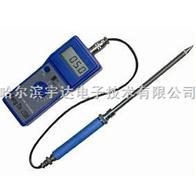 木粉水分测定仪 木纤维水分测定仪 红外水分测定仪 纤维板在线水分测定仪