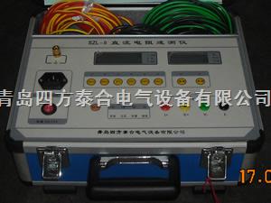直流电阻速测仪,测速快、精度高。