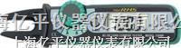 日本共立2300R-日本共立2300R叉形电流表