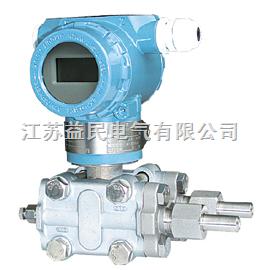 YM3851HP高静压差压变送器