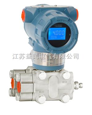 YM-3851DP差压变送器