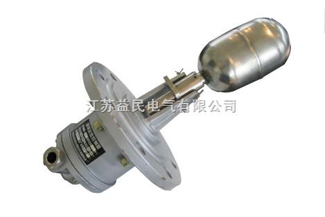 YM-UQK系列浮球液位控制器