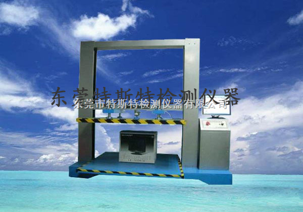 TST-PK102-包装抗压试验机|包装抗压试验机销售
