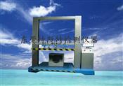 包装抗压试验机|包装抗压试验机销售