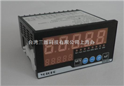 DE8 5位电压电流表