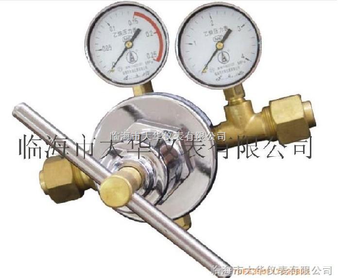 乙炔压力表YQEG-224乙炔224减压器管路乙炔224减压阀