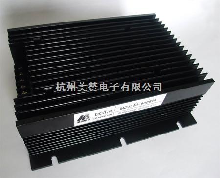 DC/DC电源模块100W-300W