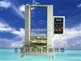 纸管抗压试验机|纸管抗压试验机价格