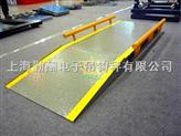 模拟汽车衡,3*12m电子汽车磅