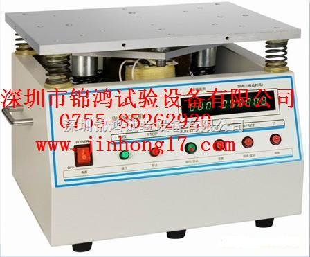 MP-3000垂直振动台,小型振动试验机,垂直振动试验台