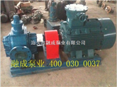 KCB大流量齿轮泵
