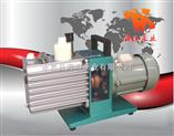 2XZ型直聯旋片式真空泵,旋片式真空泵,雙級旋片式真空泵,油封式真空泵