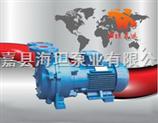 SKA型水環式真空泵,水環式真空泵,直聯式真空泵,海坦真空泵