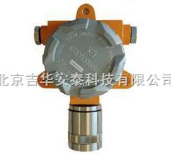 固定式氯氣檢測儀CGD-I-1CL2