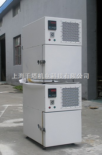 小型高低温箱 15L