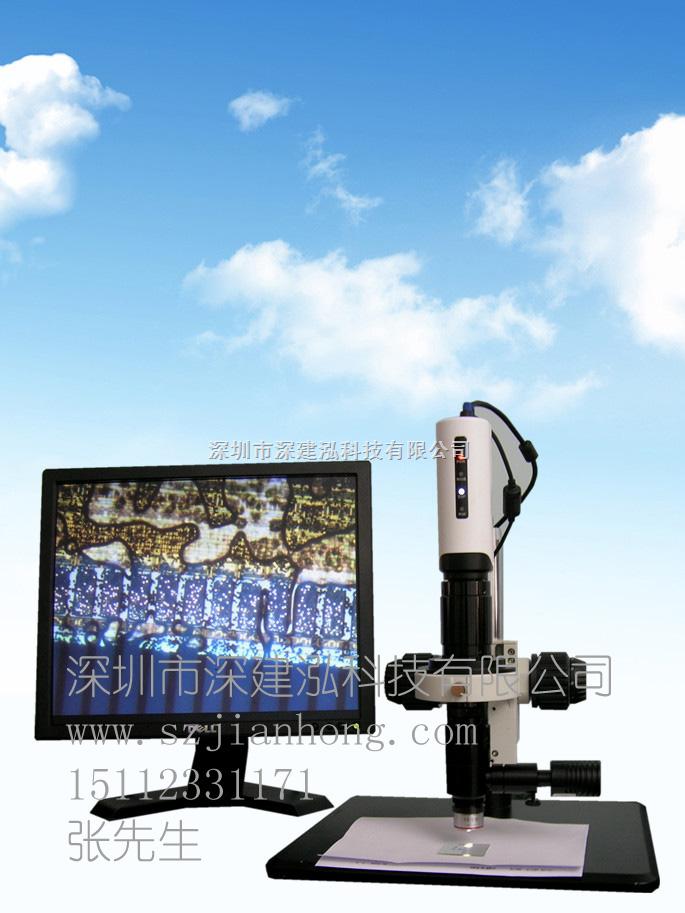 ITO檢查顯微鏡SHZ650C-LCD檢查顯微鏡