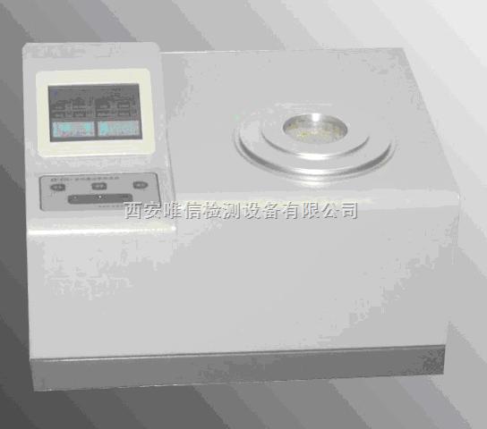 水蒸汽透过率测定仪
