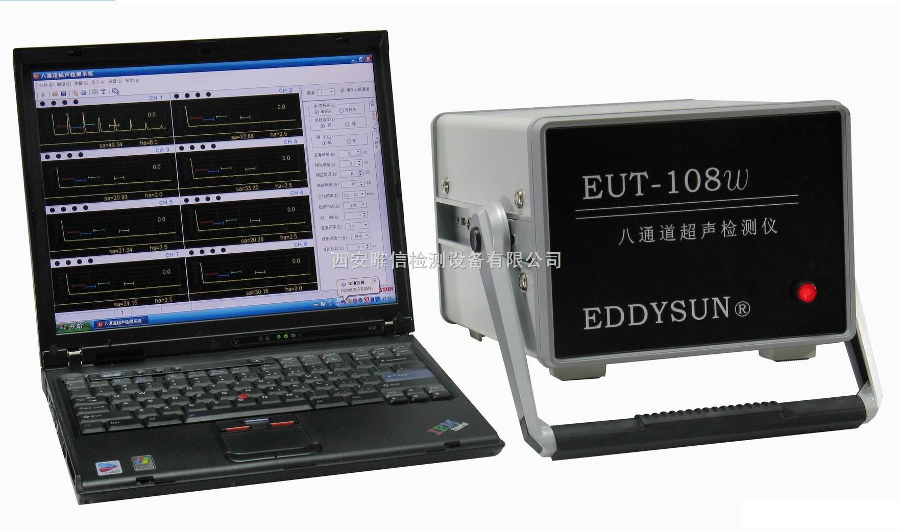 江苏陕西山西热卖高性能八通道数字超声检测仪