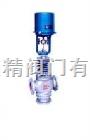 进口电子式电动三通合流调节阀