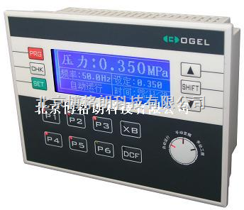 变频恒压供水控制器4610