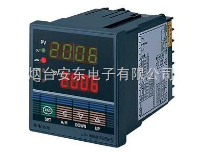 LU-907M智能PID位置比例调节仪