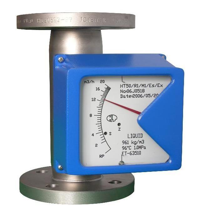 金属管转子流量计-