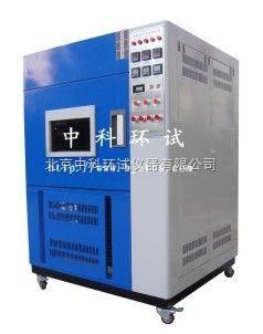 武汉风冷式氙弧灯老化试验箱/SN-500-氙弧灯光老化检测试验机