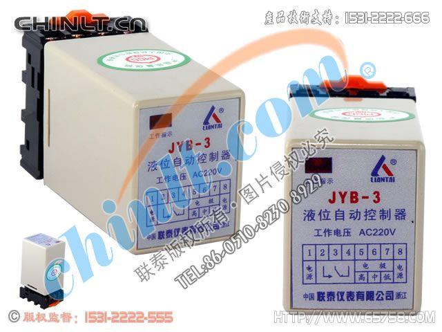 jyb-3 晶体管液位继电器-产品报价-无锡联泰仪表有限