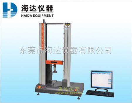 HD-604-拉力材料试验机