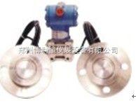 BLH3351:3051:DP/GP智能远传压力/差压变送器
