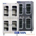 低湿储存箱 药材、电子、贴片、广州、深圳 电子防潮箱