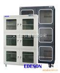 电子吸湿柜 化学吸湿柜 常温干燥箱 电子防潮箱
