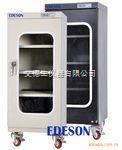 防潮箱、电子干燥箱、电子防潮箱、电子防潮柜、低湿柜