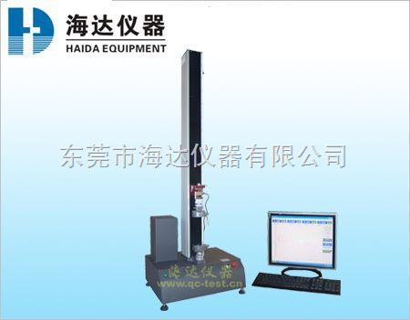 HD-617-S-《橡膠拉力試驗機》橡膠拉力試驗機廠商