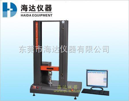 HD-615-S-万能电子拉力试验机︱东莞万能电子拉力试验机价格