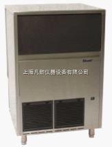 IF90/IF150-skadi实验室制冰机|进口制冰机|雪花制冰机