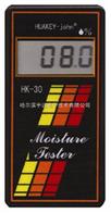 hk-30水分仪专用生产商陶瓷原料水分测定仪 小麦水分仪化工在线水分测定仪 |水分仪|水分测量仪
