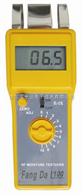 水分仪专用生产商陶瓷原料水分测定仪 型砂水分仪化工在线水分测定仪 |水分仪|水分测量仪