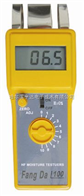 陶瓷泥坯水分测定仪 化工水分仪洗衣粉在线水分测定仪 |水分仪|水分测量仪