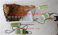 SK-100烟草水分测定仪 化肥水分仪洗衣粉在线水分测定仪 |水分仪|水分测量仪