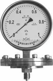 不銹鋼防腐隔膜微壓表