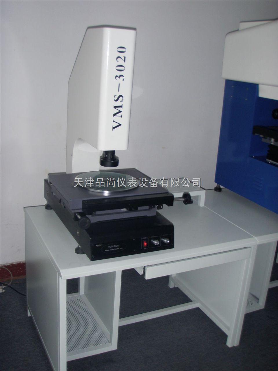影像测量仪VMS-3020