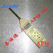 天津HY105为宽带加1/1和1/3倍频程滤波器1型积分平均声级计