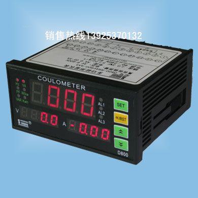 智能电压/电流/功率综合表