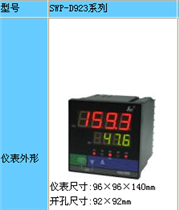 SWP-D923 數字控制儀,數顯表
