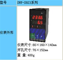 SWP-S823雙回路數字控制儀