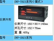 SWP-T823雙回路數字控制儀