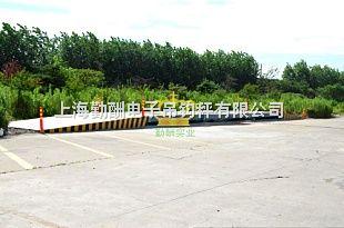 scs-電子汽車衡,3*20m數字汽車衡