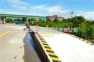 防作弊模拟式汽车衡,上海3*20m汽车磅