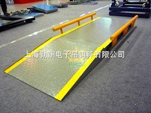scs-模擬汽車衡,3*20m數字汽車衡